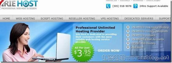 IrieHost:$1/首月-512MB/1GB/20GB/100GB 美国&欧洲