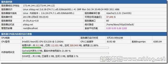 【已倒闭】貂狗VPS简单测试(256MB/512MB/40GB/300GB凤凰城)