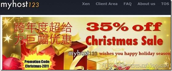 Myhost123洛杉矶新服上线:¥99元XEN-512MB/1024MB/30GB/600GB