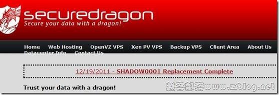 SecureDragon:$1.25/月-128MB/256MB/15GB/500GB 科罗拉多