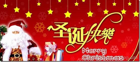 VPS主机商圣诞节优惠信息集合