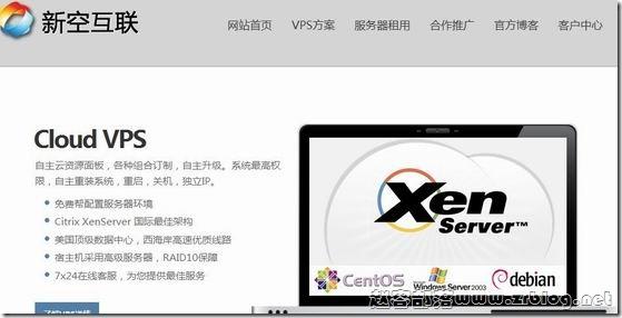 新空互联:¥140元XEN-1GB/40GB/1TB 洛杉矶&T2