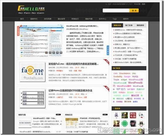 WordPress CMS主题:Hcms 1.0免费下载