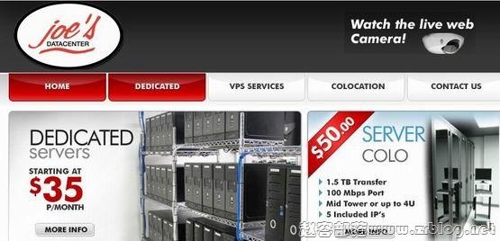 [服务器]joe's DC:$20/月-Xeon L5420/8GB/250GB/20TB/1IP 堪萨斯