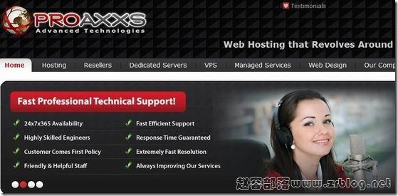 [服务器]Proaxxs:$10/首月Q6600 CORE 2.4Ghz/8GB/1TB/5TB