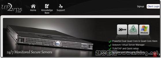 UP2VPS:$7/月windows-1GB/40GB/1TB 德国