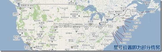 美国机房及中美网络延时状况