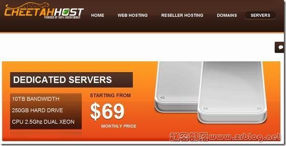 [服务器]CheetahHost:$39.99/月Quad Core 2.5 GHz/8GB/250GB/10TB 洛杉矶