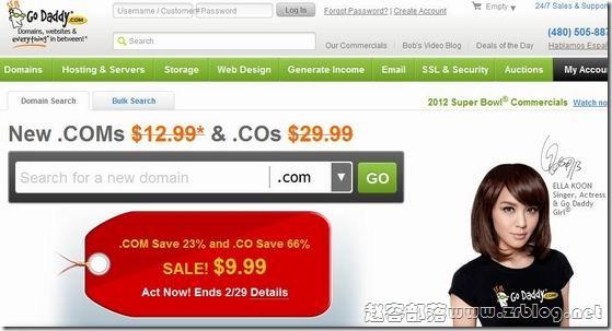 GD发布情人节1.99美元域名优惠码