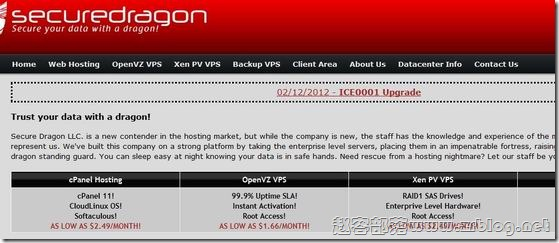 SecureDragon:$18/年(OpenVZ) $24/年(XEN)-128MB/256MB/15GB/500GB