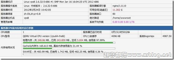 SonicVPS-3.5美元KVM简单测试(linux)