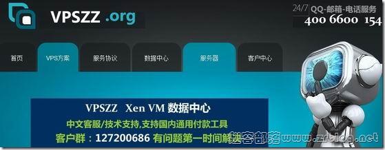 VPSZZ:¥54元XEN-256MB/15GB/300GB WebNX&T2&凤凰城