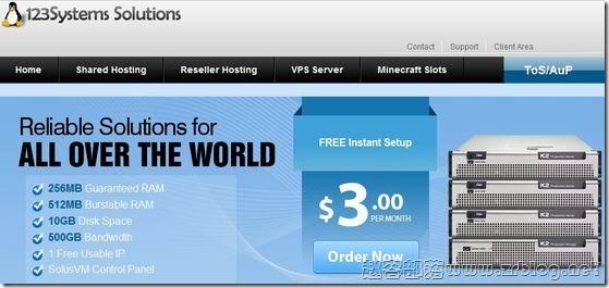 【慎入】123systems:$4/年OpenVZ-256MB/10GB/500GB 洛杉矶
