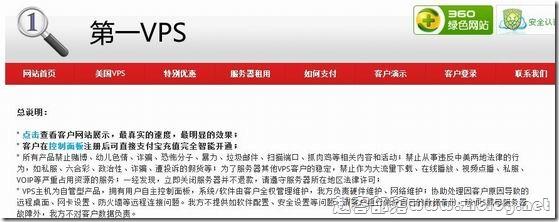第一VPS:¥55元XEN-256MB/20GB/无限(3Mbps) 洛杉矶webnx