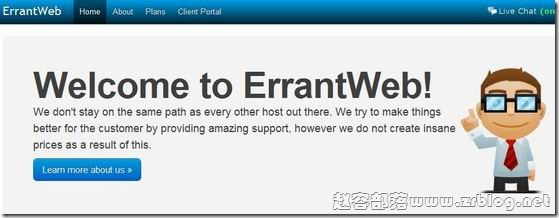 ErrantWeb:$5/月KVM-512MB/20GB/3000GB 芝加哥