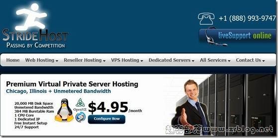 StrideHost:$3.71/月OpenVZ-256MB/384MB/20GB/无限流量&芝加哥