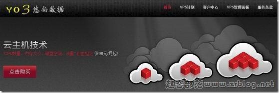 [6.1优惠]悠尚数据:¥99元XEN-1GB/20G/1500G 凤凰城AZ