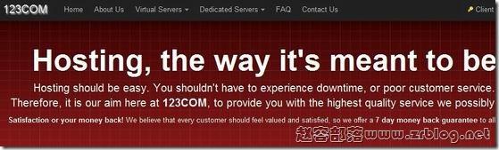 123COM:£3/月KVM-512MB/10GB/1TB 堪萨斯&杰克逊