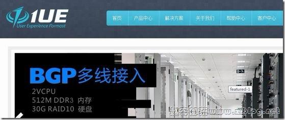 易悠网络全部机房八折优惠:¥80元XEN-512MB/25GB/500GB 四川电信