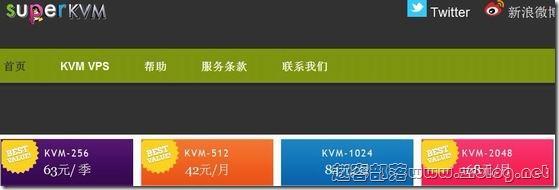 superKVM:¥42元KVM-512MB/20GB/400GB 凤凰城