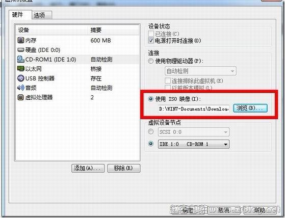 VMware虚拟机安装CentOS及PHP环境(上)