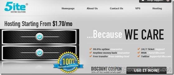5ITE:$5.57/月OpenVZ-384MB/512MB/30GB/3TB 西雅图