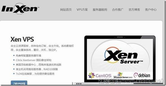 InXen:¥50元/月XEN-1GB/30GB/500GB 西雅图