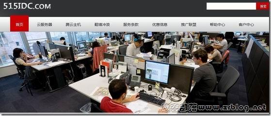 最新国人IDC优惠信息汇总(2012.6.11)