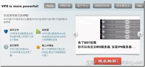 Hi-VPS:48元OpenVZ-1G/2G/10GB/300GB 拉斯维加斯