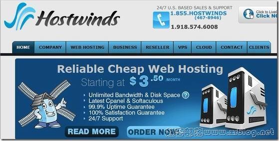 Hostwinds:$0.18/首月-384MB/768MB/25GB/无限 达拉斯