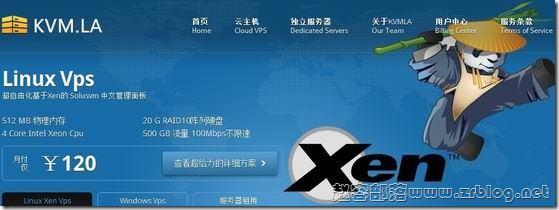 KVM.LA:40元XEN-512MB/20GB/500GB 圣何塞