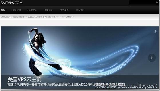 SMTVPS:48元XEN-256MB/15GB/100GB 圣安娜KT