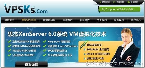 2013年6月优惠信息汇总:UltraKVM/多客网络/指南针网络/快速云网