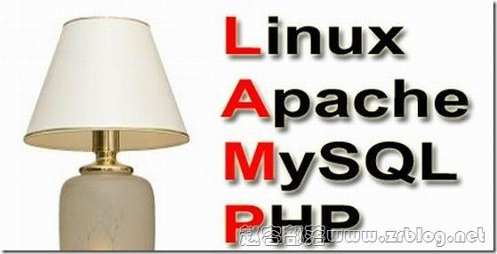 linux VPS快速手动安装LAMP