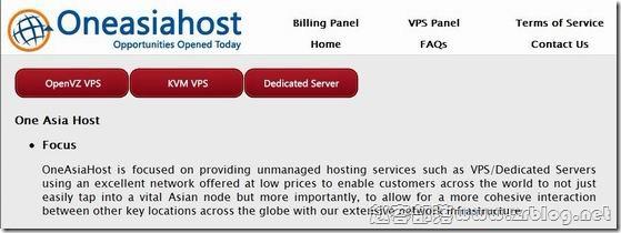 OneAsiaHost:$7/月OpenVZ-256MB/20GB/400GB 新加坡