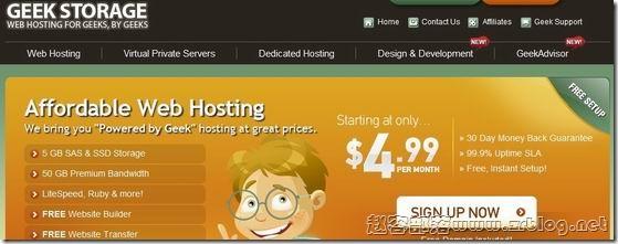 GeekStorage:$6.8/月OnApp-512MB/12G SSD/1000GB/2IP 芝加哥