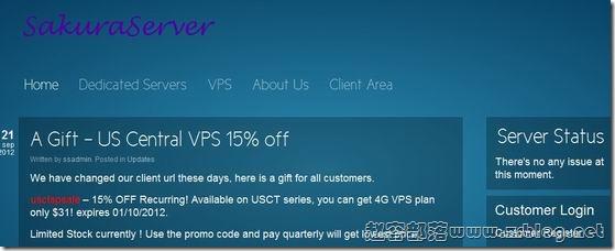 SakuraServer:$7/月VM-256MB/150GB/无限 斯克兰顿