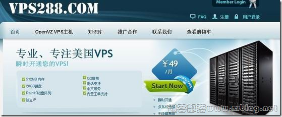 VPS288:29.4元/月OpenVZ-512MB/20G/500G 洛杉矶PR