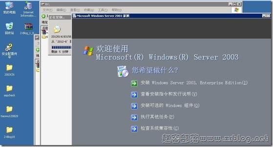 windows-24