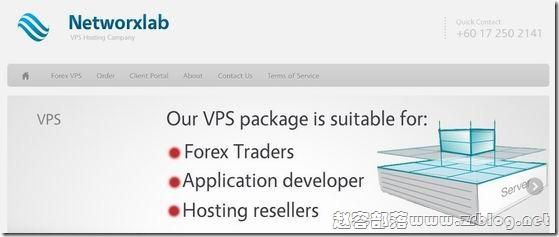 NetworXlab:$7/月VM-512MB/25GB/2TB 堪萨斯