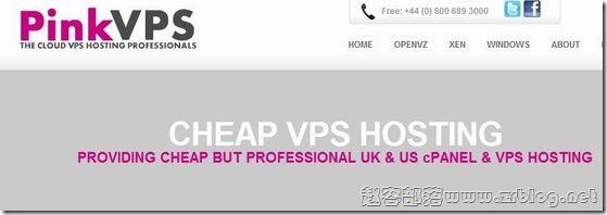 PinkVPS:$7.95/月OVZ-1GB/40GB/10TB 凤凰城