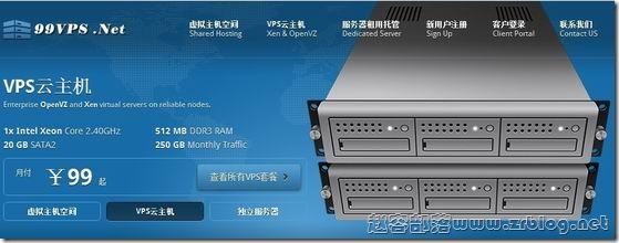 99VPS:9元/首月XEN-512MB/10GB/250GB 洛杉矶webnx