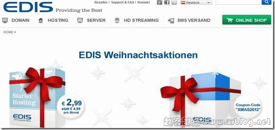 EDIS:$4.99/月KVM-256MB/10GB/1000GB 十二数据中心