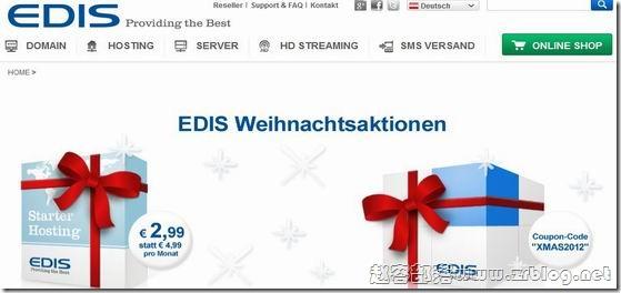 EDIS:$7/月VZ-1GB/100GB/4000GB 四数据中心