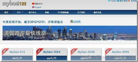 MyHost123:99元XEN-512MB/80GB/500GB 洛杉矶