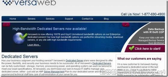 [服务器]VersaWeb:$49/月E3 1230/8GB/500GB/10TB/4IP 拉斯维加斯