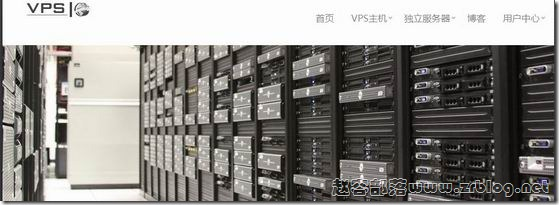 VPSIO:126元XEN-512MB/20GB/400GB 扬州电信