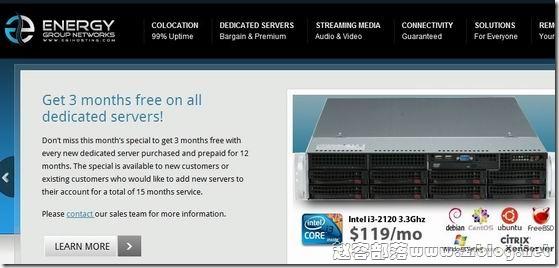 [服务器]EGIHosting:$59/月-I7 2600/16GB/500GB/10TB/5IP 圣何塞