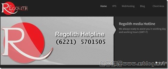 RegolithMedia:$5/月KVM-256MB/10GB/1000GB 达拉斯
