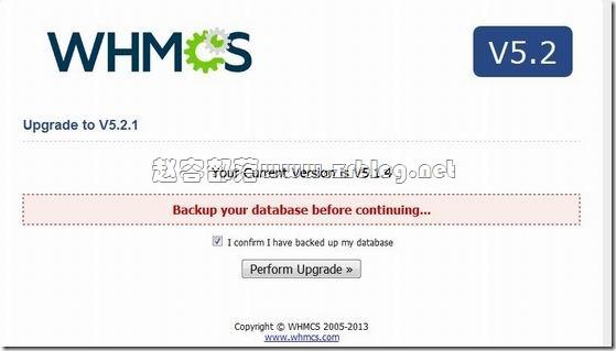 WHMCS5.2.1发布及升级教程